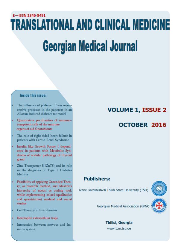 TCMGMJ Vol1 N2 cover